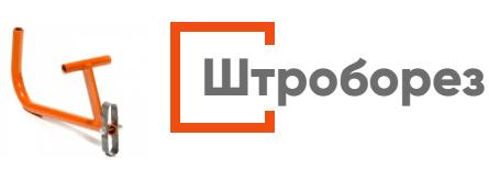 Aeroc Штроборез
