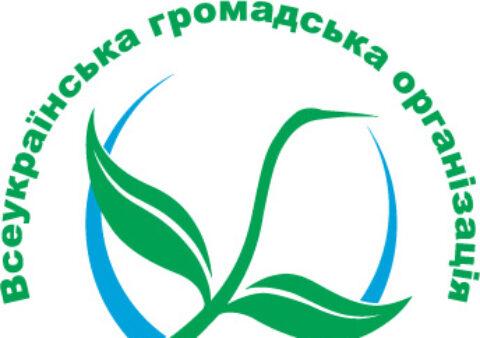 Газоблок Aeroc: екологічні показники і переваги